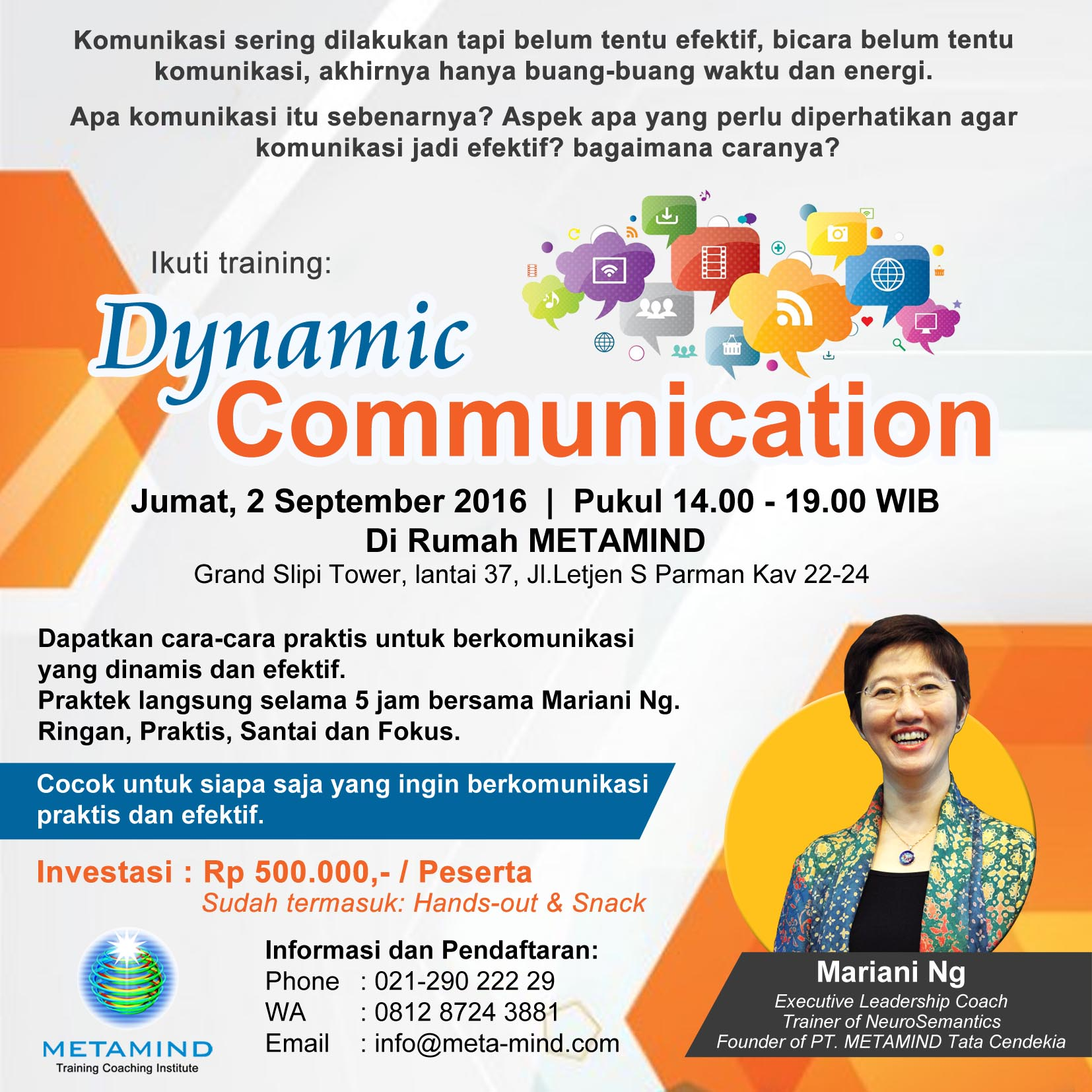 dyanic communication