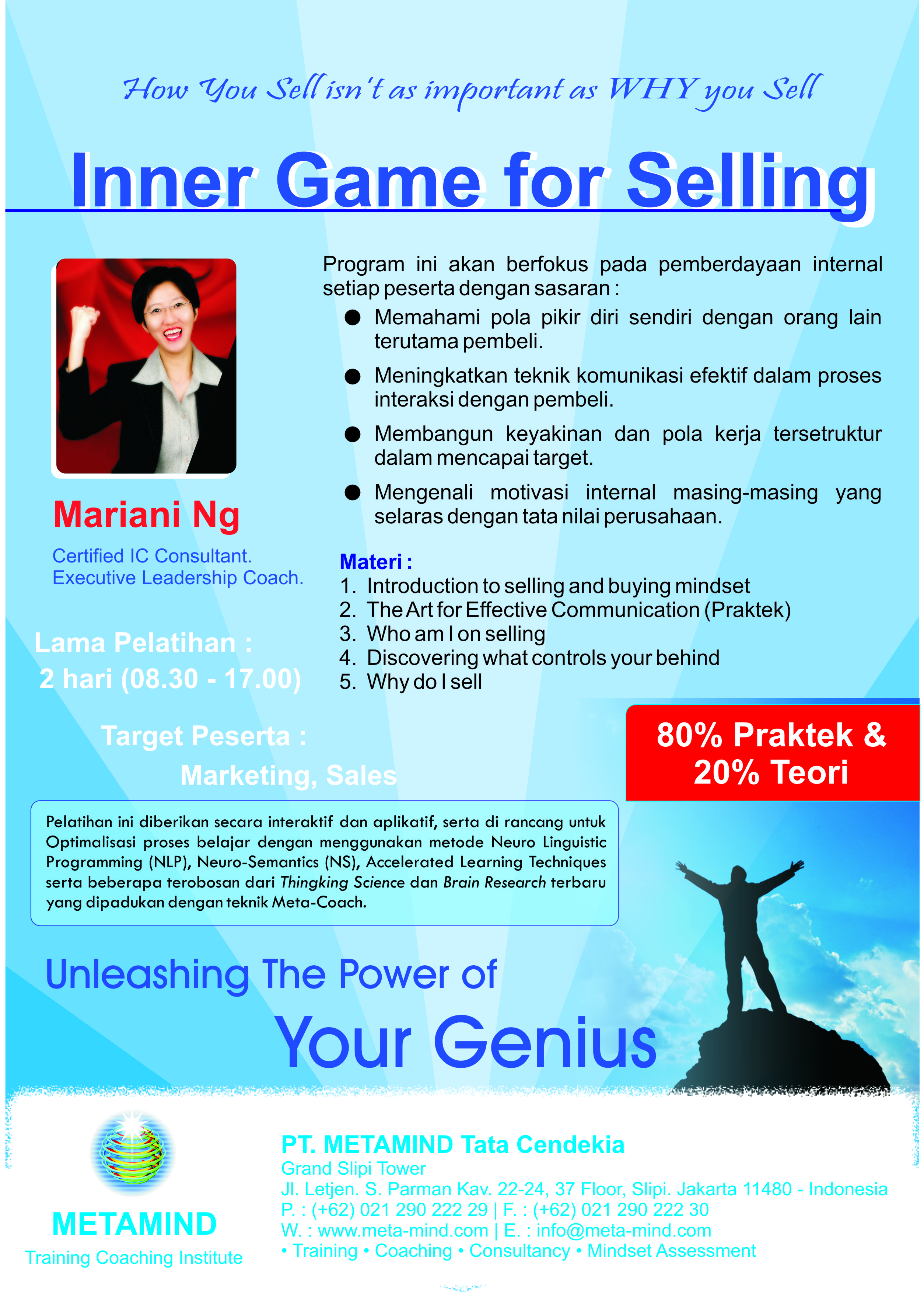innergame for selling